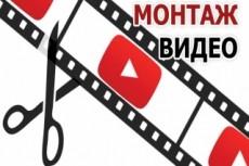 Сделаю шапку для вашего канала на YouTube 29 - kwork.ru