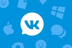 Напишу 10 постов в неделю 42 - kwork.ru