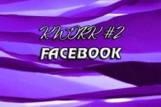Сделаю 3D обложку для книги, DVD, CD 11 - kwork.ru