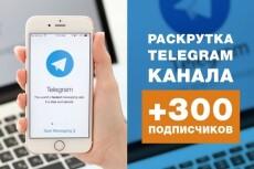 Сделаю иконку для сайта фавикон favicon 6 разных размеров 31 - kwork.ru