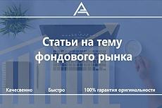 Фирменный стиль 30 - kwork.ru