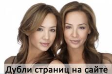 Устраню все 404 ошибки 3 - kwork.ru
