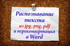 Сделаю реставрацию старой фотографии 8 - kwork.ru