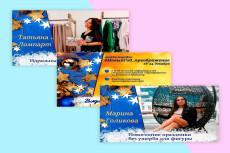 Набор Визаж Шаблоны для сообщества VK обложка, аватар, 2 типовых поста 12 - kwork.ru