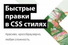 Аудит рекламных кампаний в системе Яндекс. Директ + исправление ошибок 36 - kwork.ru