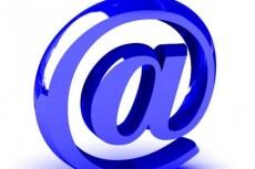 Зарегистрирую для вас почтовые ящики 16 - kwork.ru