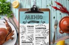Сделаю меню для бара, ресторана, кафе 24 - kwork.ru