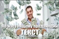 Качественные 3D модели в Компас 3D 42 - kwork.ru