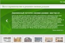 3 SEO текста по цене 1 16 - kwork.ru