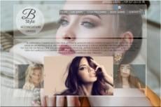 Доработка и правка сайта 22 - kwork.ru