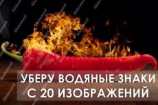 Обработаю фотографии 25 - kwork.ru