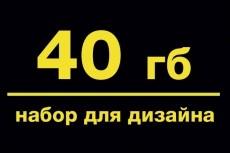 Базы e-mail адресов - 20000000 контактов 30 - kwork.ru