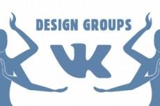 Стильный дизайн группы в VK 27 - kwork.ru