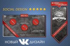 Шапки и лого для ютуба 8 - kwork.ru