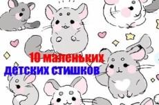 Рерайтинг новостей. 6 000 символов 17 - kwork.ru