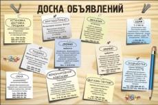 Интернет-магазин на ocStore (OpenCart) 3 - kwork.ru