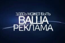Проведу анализ репутации вашего медицинского учреждения в интернете 8 - kwork.ru