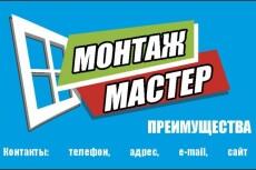 сделаю макет визитки 9 - kwork.ru