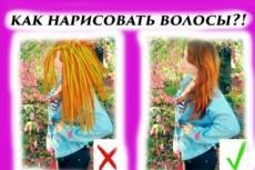 Сочиню текст песни 35 - kwork.ru