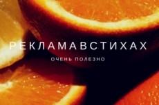 Песни - тексты, тексты с музыкой, переделаю готовые тексты 17 - kwork.ru
