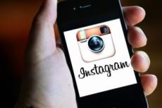 Инструкция и программа для вывода в Топ Instagram 23 - kwork.ru
