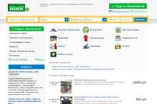 Продам сайт о бизнесе + 204 статей 36 - kwork.ru
