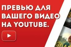 Сделаю оформление вашего сообщества ВКонтакте 15 - kwork.ru