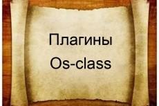 Создам доску объявлений 8 - kwork.ru