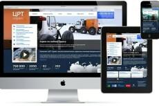 Адаптация сайта для мобильных устройств 6 - kwork.ru