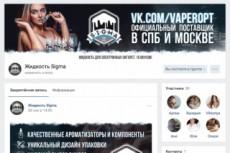 Создание прототипа дизайна сайта 12 - kwork.ru