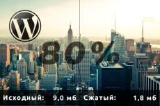 Сделаю минималистичный и продуманный логотип в 3-х вариантах 6 - kwork.ru