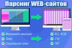 Очищу вашу базу e-mail 51 - kwork.ru