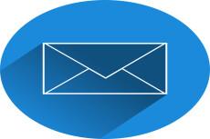Очищу вашу почту от ненужных сообщений 33 - kwork.ru