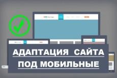 Сверстаю PSD-макет вашего сайта всего за один день 6 - kwork.ru