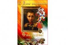 Шарж 26 - kwork.ru