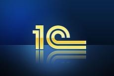 Разработка и программирование 1С отчетов, обработок 1С и конфигураций 26 - kwork.ru