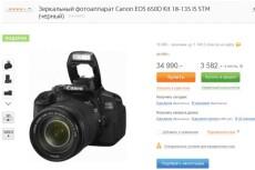 Напишу и опубликую 50 уникальных комментариев для вашего сайта 7 - kwork.ru