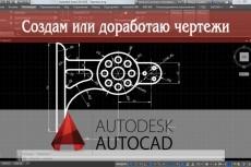 создам макет открытки-киригами или любой схемы для бумагопластики 6 - kwork.ru