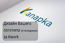 Сделаю 8 картинок для постов Vkontakte 26 - kwork.ru