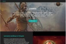 автонаполнение на wordpress 4 - kwork.ru