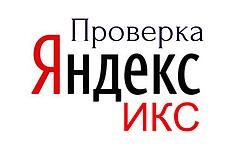 Продам красивый блог. Пример в описании 8 - kwork.ru