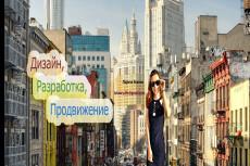 Доработка и исправления верстки. CMS WordPress, Joomla 59 - kwork.ru