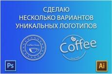 Сделаю оформление канала youtube 6 - kwork.ru