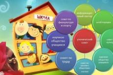 Продам сценарий на Новый год 3 - kwork.ru