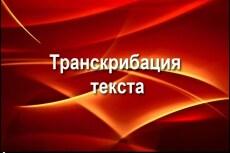 Выполню работы в Excel 17 - kwork.ru