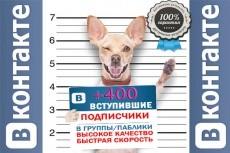Просмотры вконтакте 3 - kwork.ru