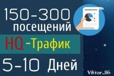 перевод текста с Латышского на Русский 5 - kwork.ru