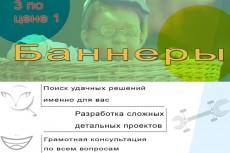 Разработать обложку(шапку) для группы вк 8 - kwork.ru