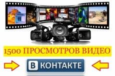 Добавлю +300 подписчиков в группу или паблик Вконтакте | Без собак 6 - kwork.ru