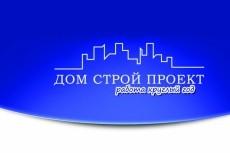 Верстка фотокниг 27 - kwork.ru